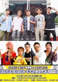 201115_JBB_TOKYOLive