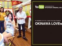 201118_OLWTV_uuna.
