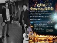201128_kanucha_Nagomi