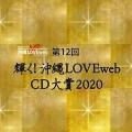 201209_CD_SQ_680