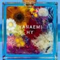 210224_HY_Hanaemi_S
