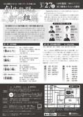 210327_Kumi_Pos_02