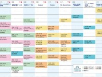 Timetable-J21-scaled