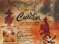 210222_CURABIA_POS