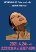210424_MON_LIVE_POS