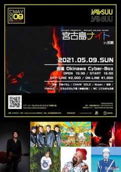 210509_Miyako_POS_2