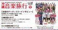 39_PR_03_MovieHD