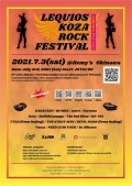 210703_LEQUIOS KOZA ROCK FESTIVAL_POS