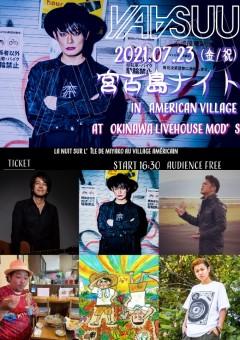 210723_MiyakojimaNight_POS