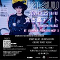 210723_YAASUU_Poster