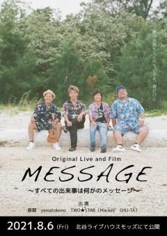 210806_Original Live Film_Pos