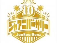 210915_JBB_JK_680